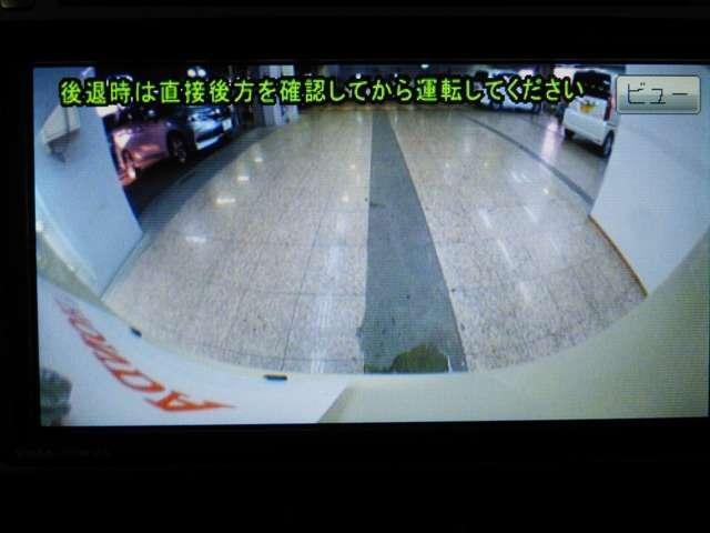 G・Lパッケージ Mナビ Rカメラ スマートキー(6枚目)
