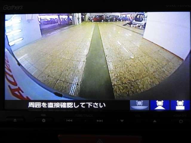 G SSパッケージ 衝突軽減ブレーキ Mナビ Rカメラ(7枚目)