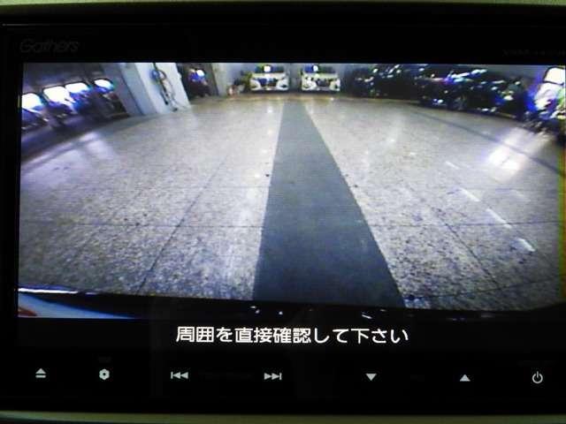 ジャストセレクション Mナビ Rカメラ スマートキー HID(6枚目)