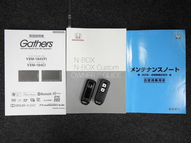 Gホンダセンシング 純正ナビ カメラ LEDヘッドライト(19枚目)