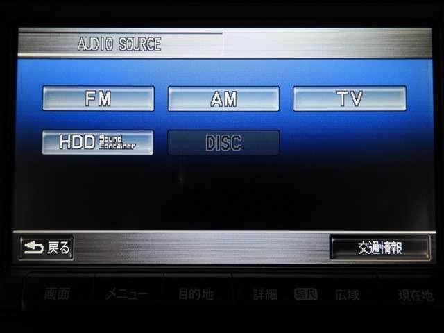 【オーディオ機能】ナビに一体のオーディオは、ワンセグTVの他にDVD/CDプレーヤーを装備、更にサウンドコンテナ付♪もちろんFM/AMラジオもお聞きいただけますよ♪