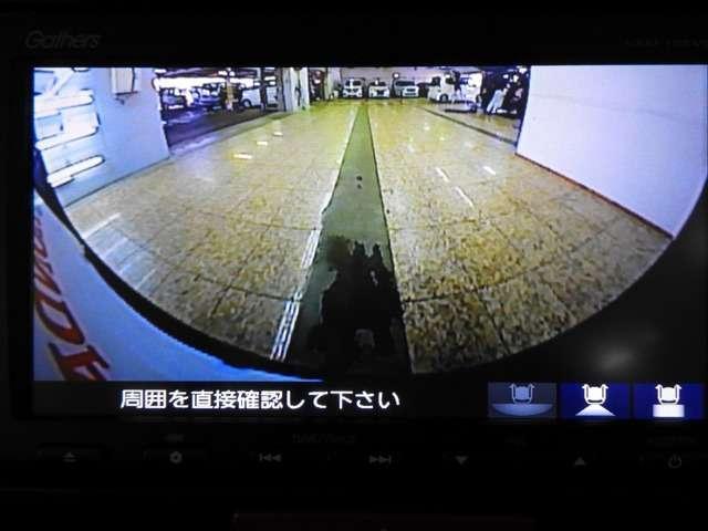 G・Lパッケージ Mナビ Rカメラ スマートキー HID(6枚目)