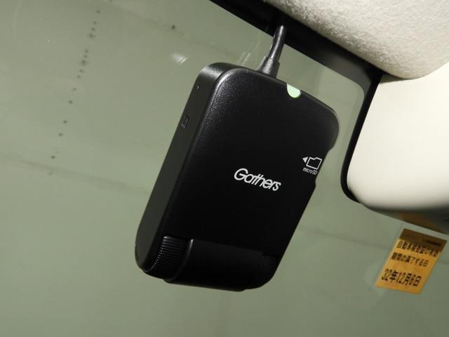 Gホンダセンシング 衝突軽減ブレーキ LEDヘッドライト(4枚目)