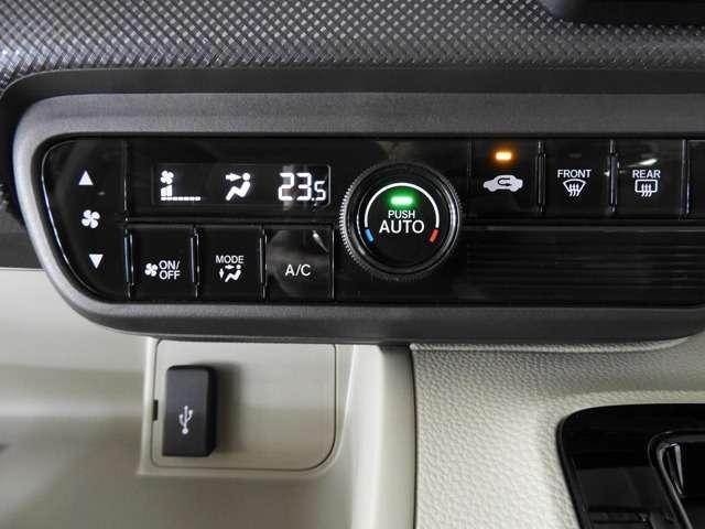 Gホンダセンシング 衝突軽減ブレーキ LEDヘッドライト(18枚目)