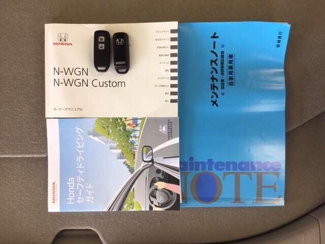 メンテナンスノート・各種取扱説明書も揃っています。鍵はホンダスマートキーが2本です。