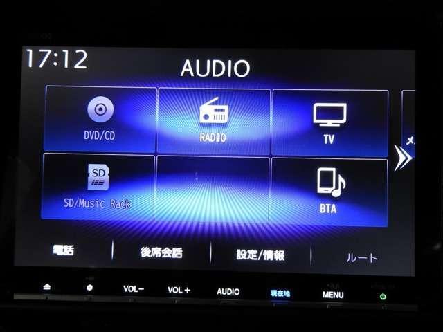 【オーディオ機能】ナビに一体のオーディオは、フルセグTVの他にDVD/CDプレーヤーを装備、更にBluetoothでの音楽プレーヤー接続も可能です♪ミュージックラックも付いてます♪