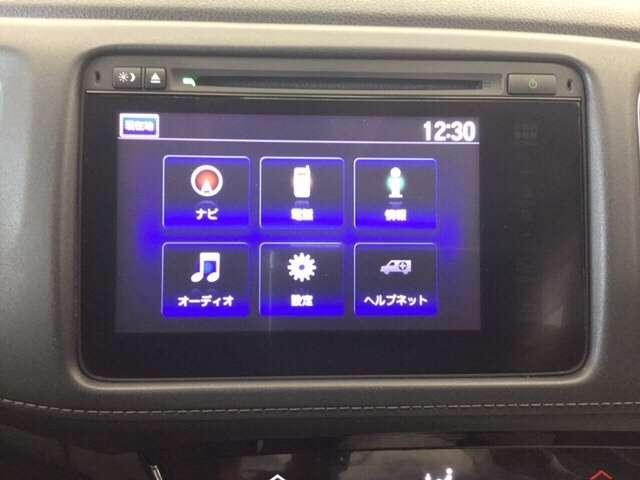 「ホンダ」「ヴェゼル」「SUV・クロカン」「広島県」の中古車7