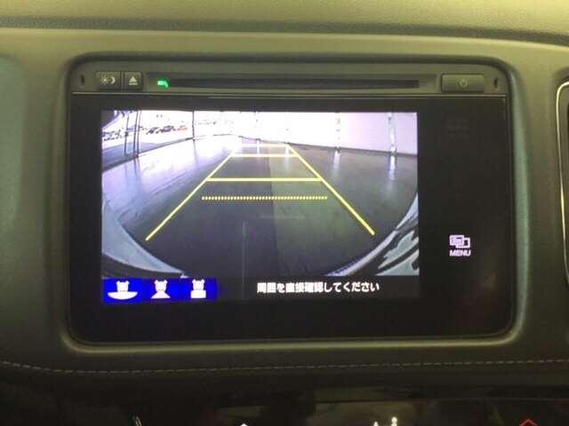 「ホンダ」「ヴェゼル」「SUV・クロカン」「広島県」の中古車8