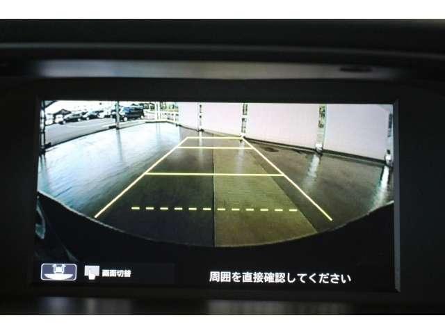 「ホンダ」「アコードハイブリッド」「セダン」「広島県」の中古車8