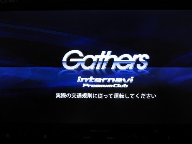 G・Lパッケージ Mナビ Rカメラ スマートキー(5枚目)