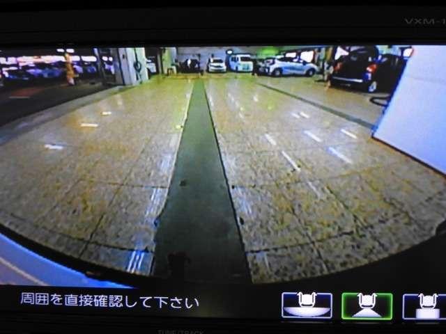 G・Lパッケージ Mナビ Rカメラ スマートキー(7枚目)