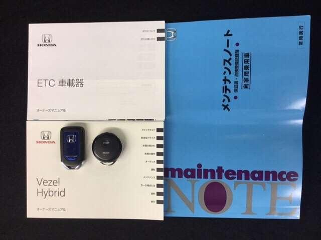 「ホンダ」「ヴェゼル」「SUV・クロカン」「広島県」の中古車20