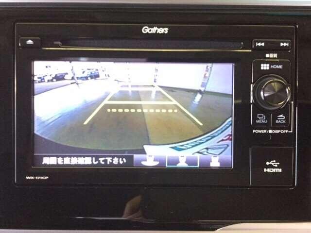 「ホンダ」「フィット」「コンパクトカー」「広島県」の中古車8