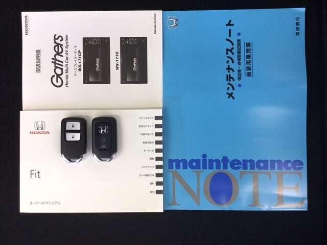 「ホンダ」「フィット」「コンパクトカー」「広島県」の中古車20