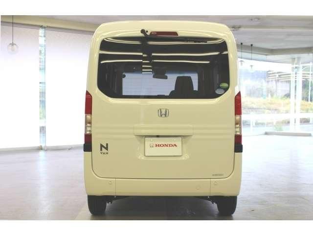 「ホンダ」「N-VAN」「軽自動車」「広島県」の中古車3