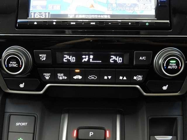 オートエアコンは左右席で独立温度コントロールが可能です。運転席はマイルドに、助手席は暖かめにと言った設定が可能です☆暑さ寒さでケンカすることもなくなりますね♪