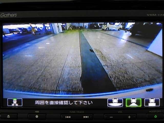 「ホンダ」「N-WGN」「コンパクトカー」「広島県」の中古車8