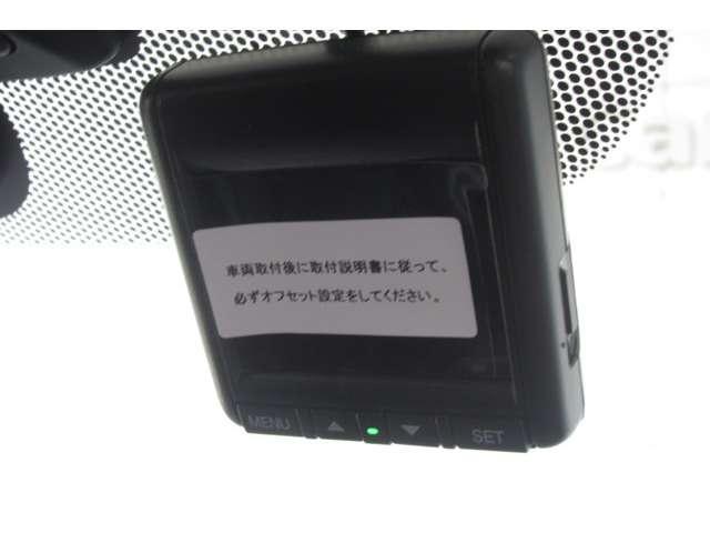 ハイブリッド・Gホンダセンシング 衝突軽減B Mナビ LED(4枚目)