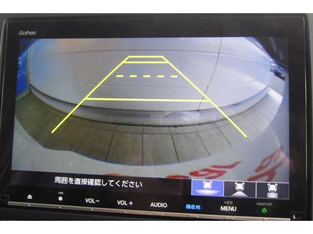 ハイブリッド・Gホンダセンシング 衝突軽減B Mナビ LED(8枚目)