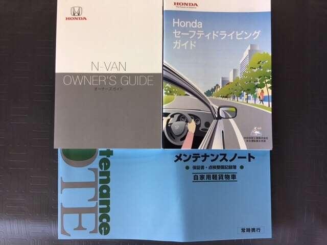 G・ホンダセンシング 追突軽減B・ETC(20枚目)