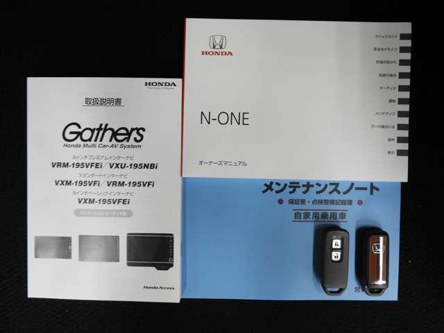 「ホンダ」「N-ONE」「コンパクトカー」「広島県」の中古車19