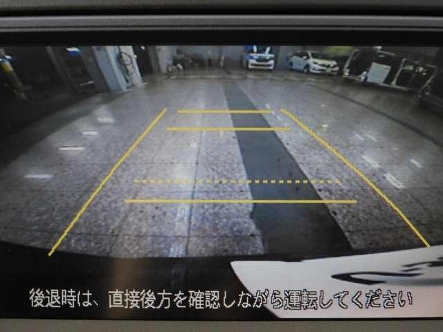 L ハイウェイエディション HDDナビ Rカメラ HID E(7枚目)