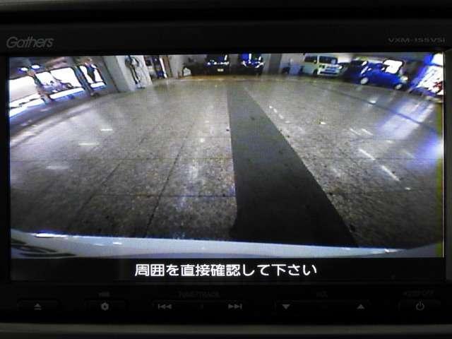 G プレミアムエディション Mナビ Rカメラ スマートキー(7枚目)