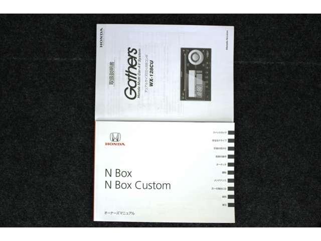 G・ターボパッケージ CD・両側スライドドア(20枚目)