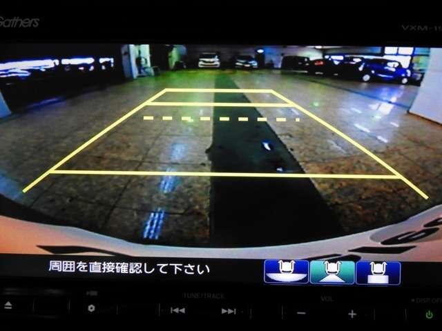 「ホンダ」「N-VAN+スタイル」「軽自動車」「広島県」の中古車10