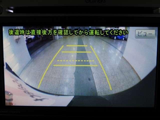 「ホンダ」「N-BOX+カスタム」「コンパクトカー」「広島県」の中古車8