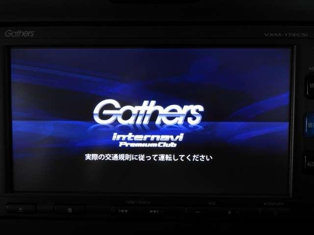 ハイブリッド・Gホンダセンシング 純正ナビ カメラ ETC(7枚目)