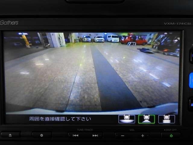 ハイブリッド・Gホンダセンシング 純正ナビ カメラ ETC(9枚目)
