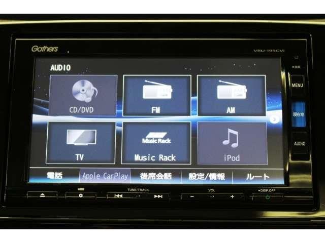 ホンダギャザズメモリーナビに一体のオーディオは、フルセグTVの他にDVD/CDプレーヤーを装備、更にブルートゥースでの音楽プレーヤー接続も可能です♪もちろんリアカメラも付いています♪