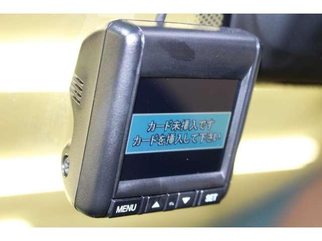 【ドライブレコーダー】万が一の事故にあった場合でも、ドライブレコーダーがその瞬間の映像を記録しています!フロントとリアに装着しています。