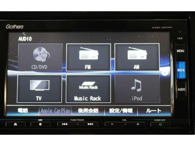 ホンダギャザズメモリーナビに一体のオーディオは、フルセグTVの他にDVD/CDプレーヤーを装備、更にBluetoothでの音楽プレーヤー接続も可能です♪もちろんFM/AMラジオもお聞きいただけますよ♪