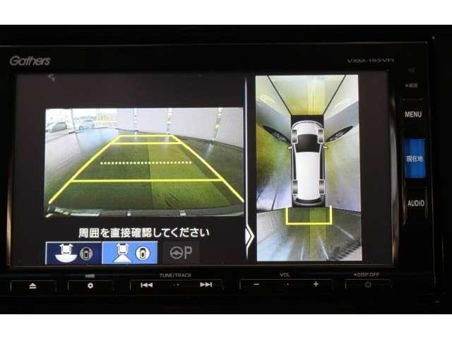 マルチビューカメラシステムを搭載していますので、クルマの周囲を映像で確認できます。駐車場や見通の悪い交差点など、状況に応じた映像をナビ画面に映し出します。