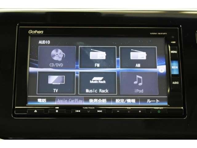 ホンダギャザズメモリーナビに一体のオーディオは、フルセグTVの他にDVD/CDプレーヤーを装備、更にBluetoothでの音楽プレーヤー接続も可能です♪もちろんリアカメラも付いています♪