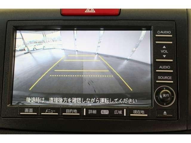 20G FOPナビ・Rカメラ・アルミ(8枚目)
