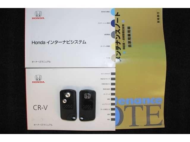 20G FOPナビ・Rカメラ・アルミ(20枚目)