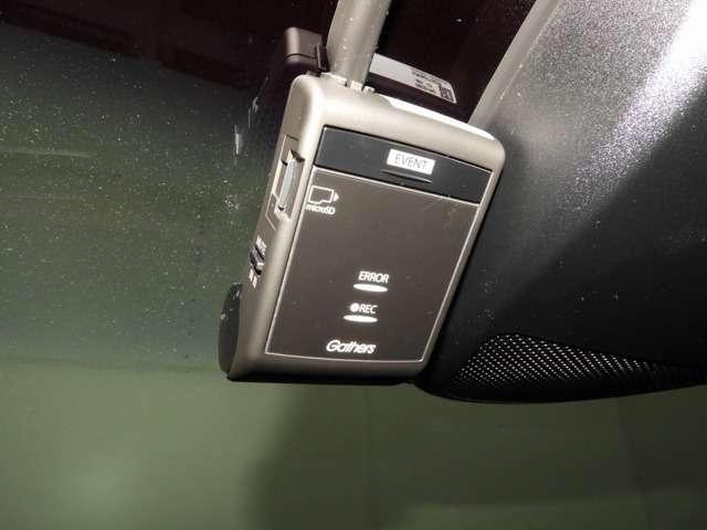 「ホンダ」「ヴェゼル」「SUV・クロカン」「広島県」の中古車6