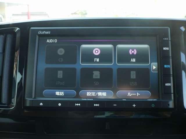 【オーディオ機能】ナビに一体のオーディオは、CDプレーヤーを装備、更にBluetoothでの音楽プレーヤー接続も可能です♪もちろんFM/AMラジオもお聞きいただけますよ♪