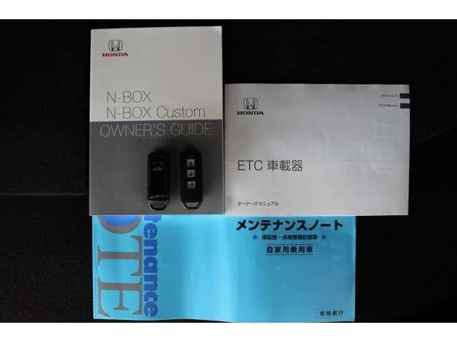 「ホンダ」「N-BOX」「コンパクトカー」「山口県」の中古車20