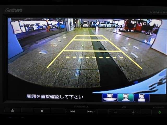 L ホンダセンシング 衝突軽減B Mナビ LEDヘッドライト(10枚目)