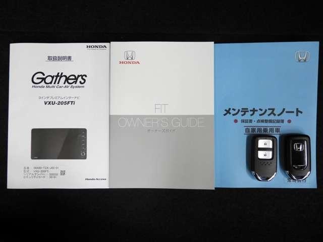 クロスター 純正9インチナビ カメラ 純正ドラレコ ETC LEDヘッドライト USBジャック(19枚目)