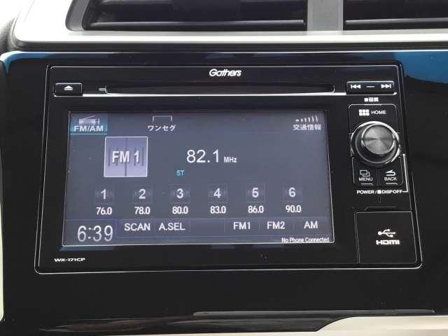 【オーディオ機能】CDプレーヤーを装備、♪もちろんFM/AMラジオもお聞きいただけますよ♪