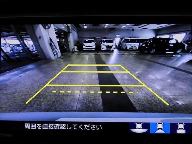 ホーム 衝突軽減B Mナビ LEDヘッドライト(10枚目)