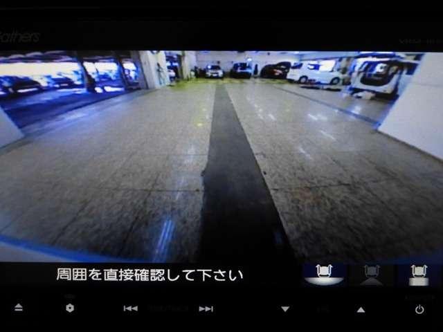 X 衝突軽減B Mナビ スマートキー HID(9枚目)