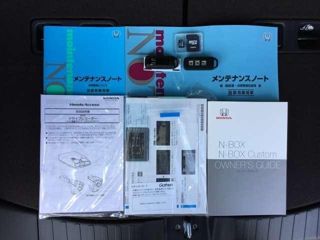 G・Lホンダセンシング 純正ナビ・ETC・バックカメラ(20枚目)