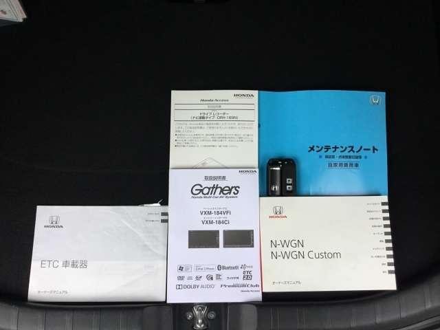 G・ターボパッケージ 純正ナビ・ETC・バックカメラ(20枚目)