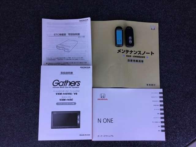 G・Lパッケージ 純正ナビ・ETC(20枚目)